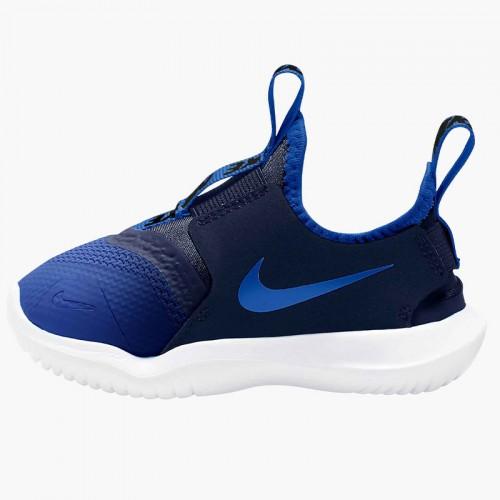 Nike Flex Runner Td
