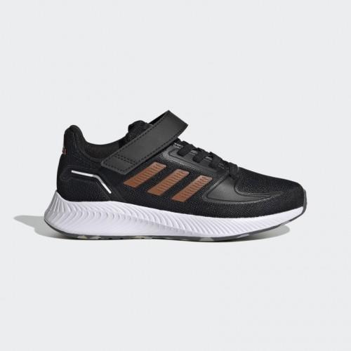Adidas Raccer 2.0 C